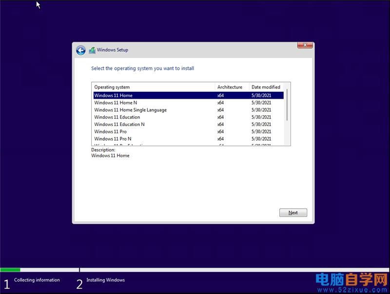 Windows11激活码大全!
