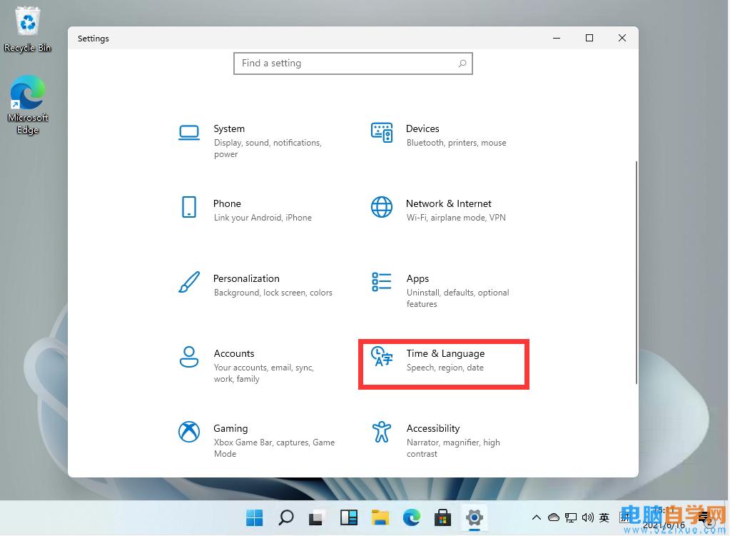 Windows11怎么安装中文语言包?