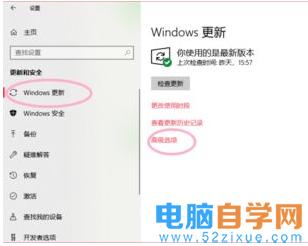 Win10电脑怎么取消电脑的自动更新?