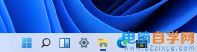 Win11能设置任务栏不合并窗口
