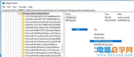 Windows11禁用后台应用程序