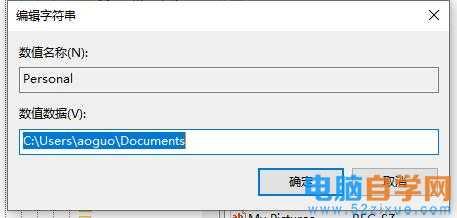 Win7文件夹属性没有位置选项怎么办?